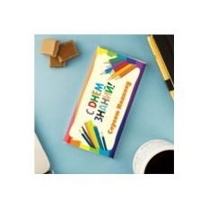 Сладкая открытка из шоколадка «С днем знаний»