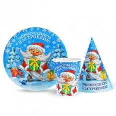 Набор посуды «Новогоднего настроения!»