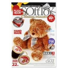 Набор для творчества Plush Heart Мягкий медведь Олле»