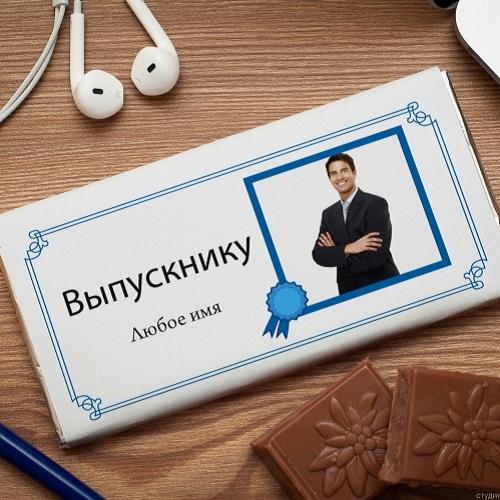 Шоколадная открытка Для выпускника