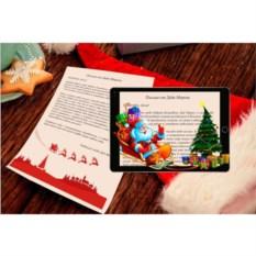Оживающее письмо «От Деда Мороза»