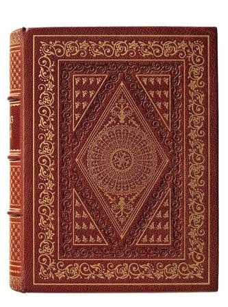 Книга 120 дней Содома (с офортами) маркиз де Сад