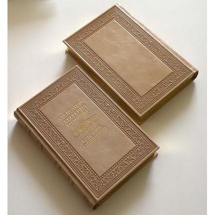 А.С.Пушкин «Собрание сочинений в 10 томах»
