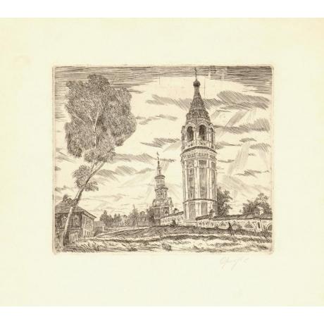 Офорт «Вид на монастырь»