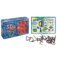 Набор «3D головоломки»