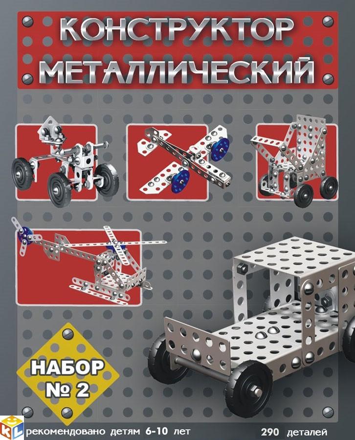 Металлический конструктор Десятое королевство №2