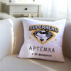 Декоративная подушка с вашим именем Супергерой