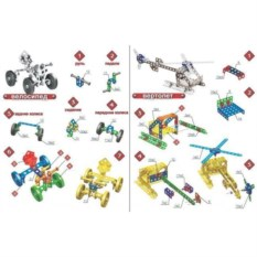 Металлический конструктор для уроков труда №2