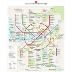 Плакат Схема линий московского метро-2015 в тубусе