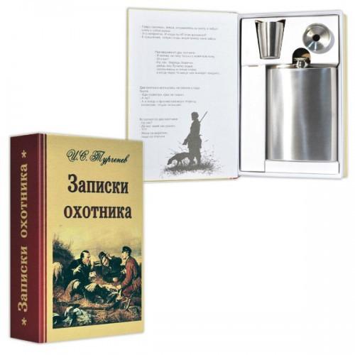 Книга-шкатулка Записки охотника, три рюмки