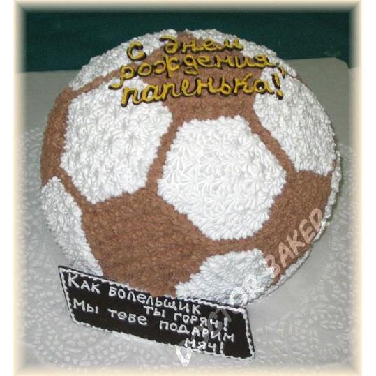 Торт «Футбольный мяч»