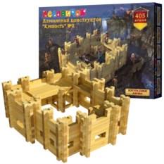Конструктор «Крепость» , 405 деталей
