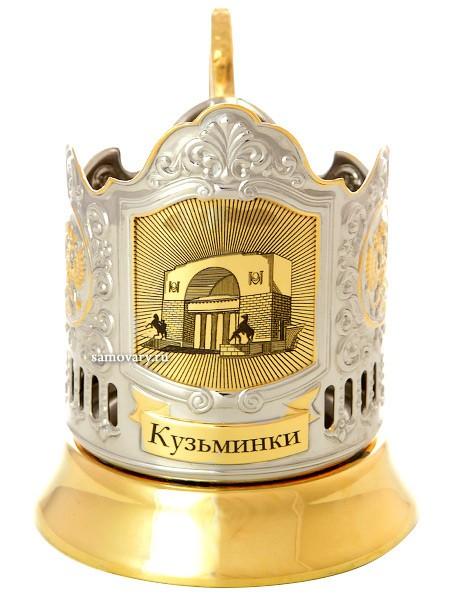 Подстаканник с позолотой Усадьбы Москвы. Кузьминки
