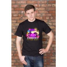 Мужская футболка с вашим текстом Король вечеринки