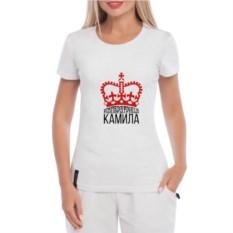 Белая именная женская футболка Императрица