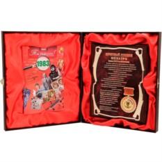 Почетный диплом юбиляра с DVD-открыткой 30 лет