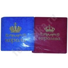 Набор полотенец Король / Королева
