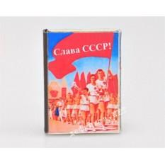 Спички сувенирные «Слава СССР!»