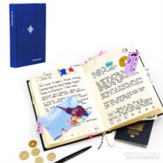 Синий журнал путешественника Мy travel