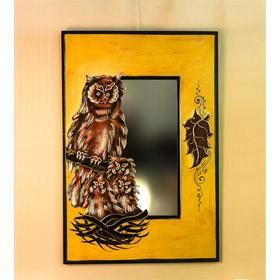 Зеркало Совы