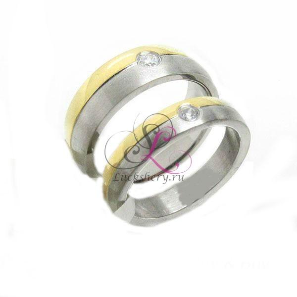 Кольца для помолвки Совершенство