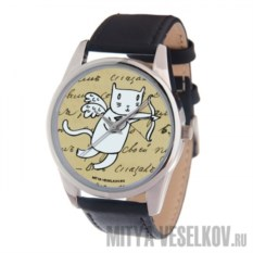 Часы Mitya Veselkov Кот-амур (лук и стрела)