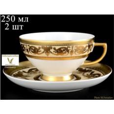 Набор чайных пар 250 мл Imperial Crem Gold