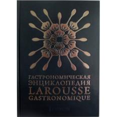 Гастрономическая энциклопедия Larousse Gastronomique том IV