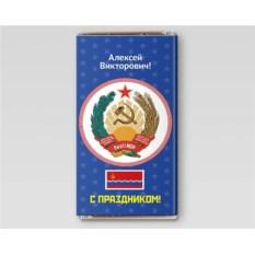 Именная шоколадная открытка «Герб Эстонской ССР»