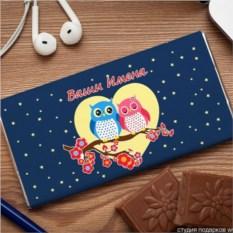 Шоколадная открытка Влюблённые птички