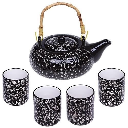 Чайный набор «Настроение»