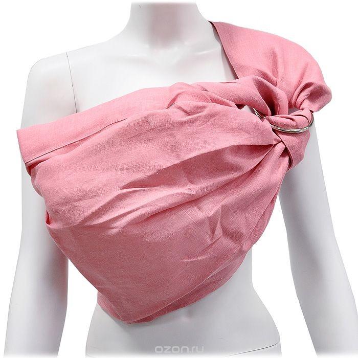 Розовый слинг на кольцах Лен