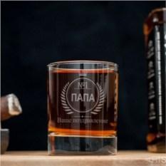 Именной стакан для виски Номер один