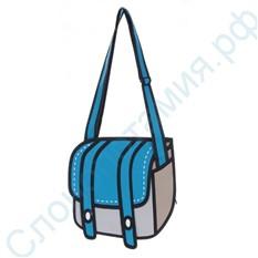 Мультяшная 2D сумка Jump From Paper голубая
