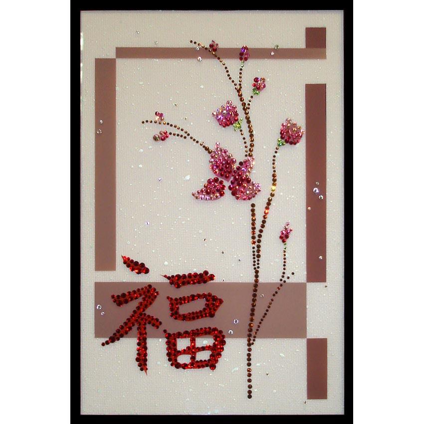 Картины Swarovski «Пожелание счастья»