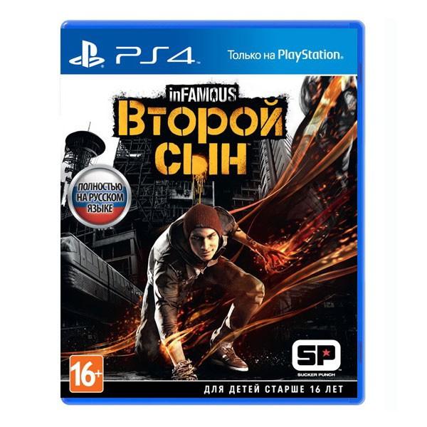 Игра inFAMOUS: Второй сын (PS4)