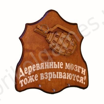 Настенная ключница Граната с прикольной надписью