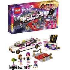 Конструктор Поп звезда Лимузин Lego