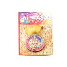 Медаль Альфа-самец