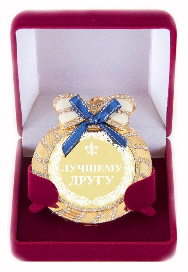 Медаль на цепочке с бантом и стразами Лучшему другу