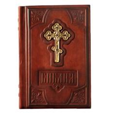 Книга в твердом переплете Библия с комментариями