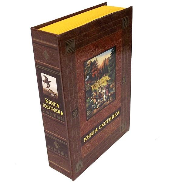Книга-шкатулка Секреты охотника