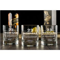 Набор бокалов для виски С 23 февраля