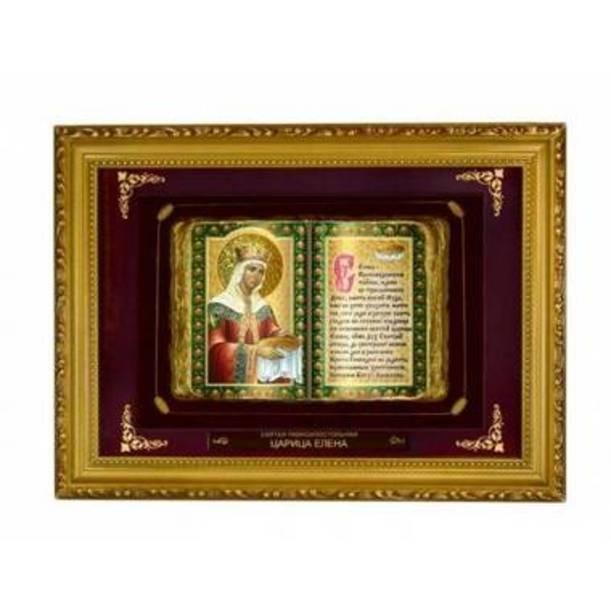 Православное панно Святая Елена