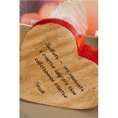 Держатель для фото с вашим текстом Сердце