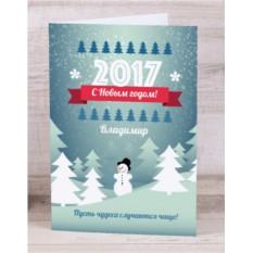 Именная открытка Снеговик в лесу