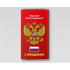 Именная шоколадная открытка «Герб России»