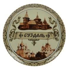 Тарелка декоративная Суздаль на подставке