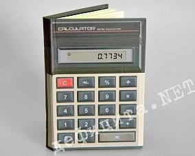 Веселый  блокнот Старый калькулятор