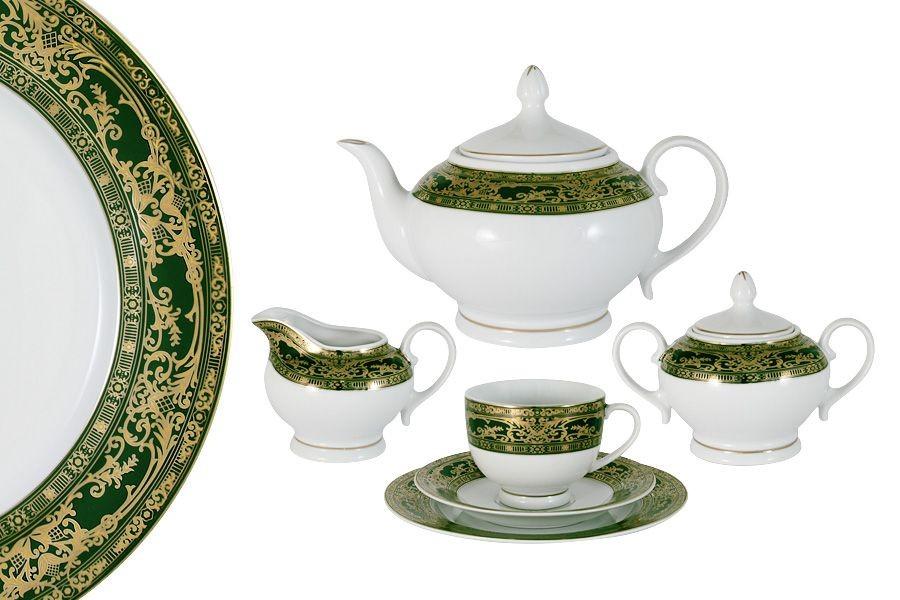 Чайный фарфоровый сервиз из 23 предметов Регенсбург
